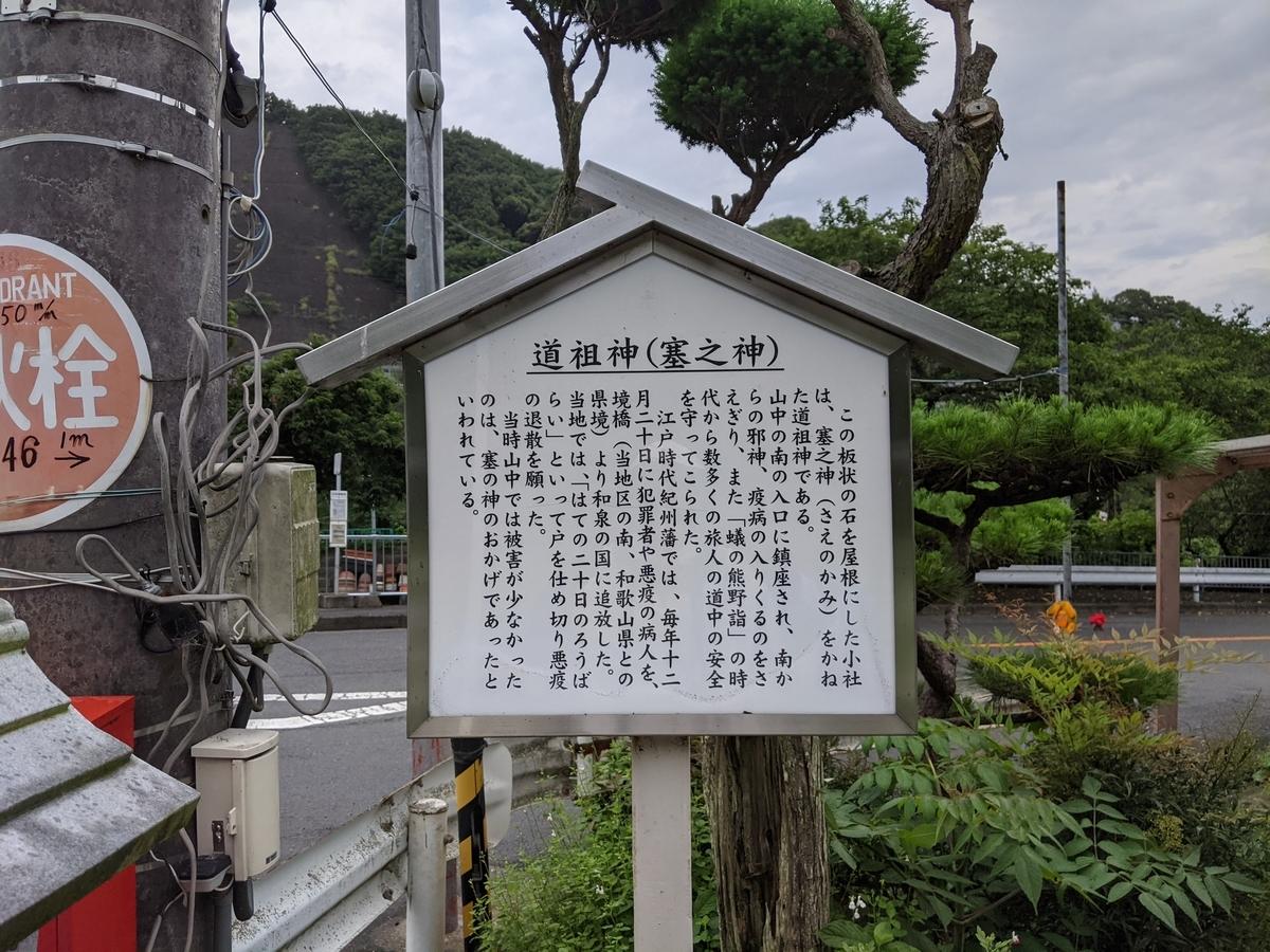 f:id:nanbo-takayama:20210711102254j:plain