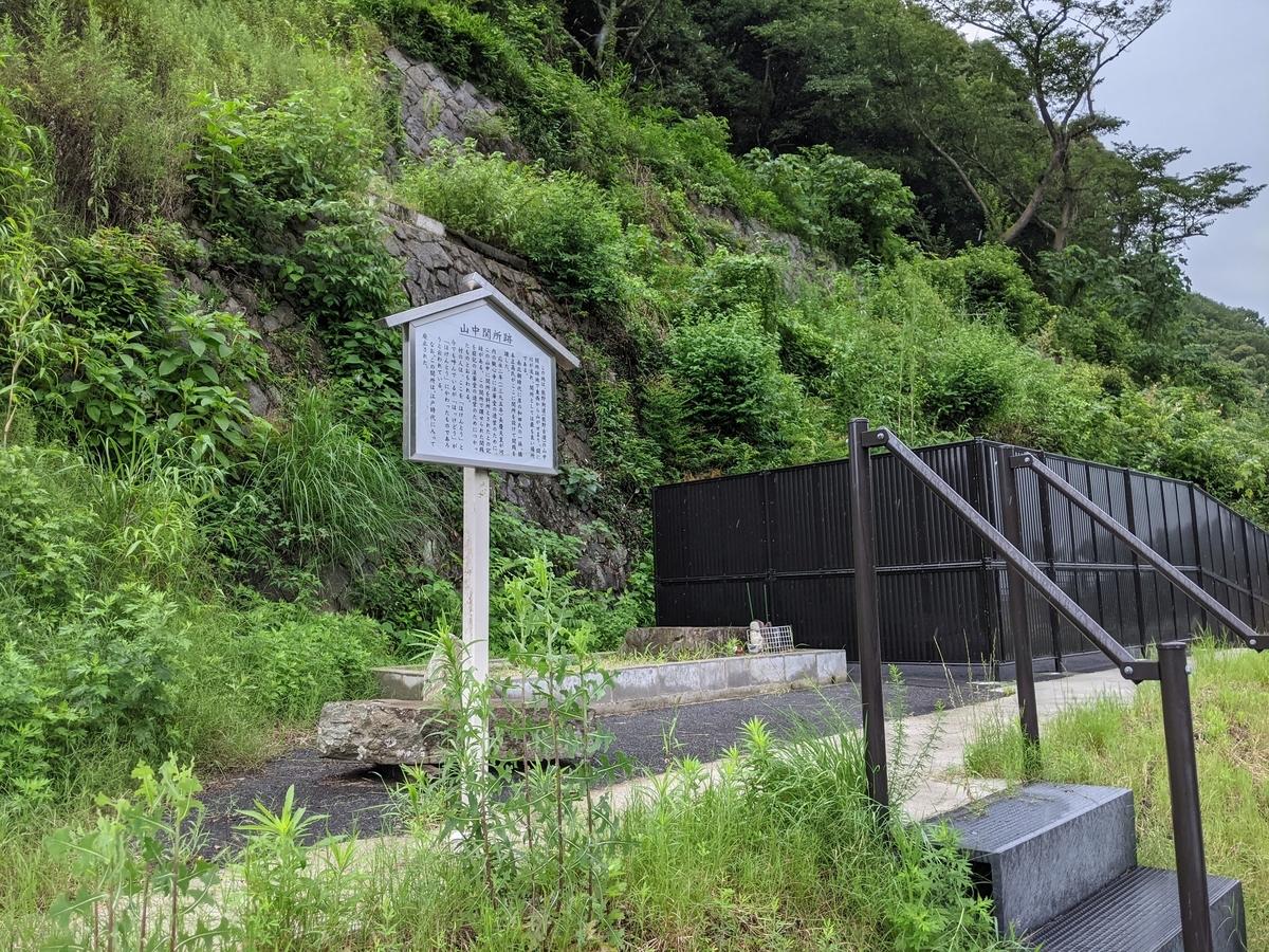 f:id:nanbo-takayama:20210711102837j:plain