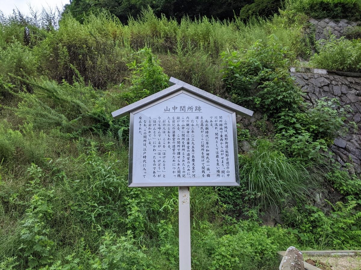 f:id:nanbo-takayama:20210711102936j:plain