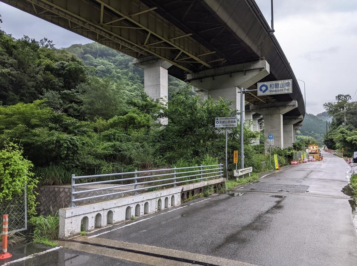 f:id:nanbo-takayama:20210711104315j:plain