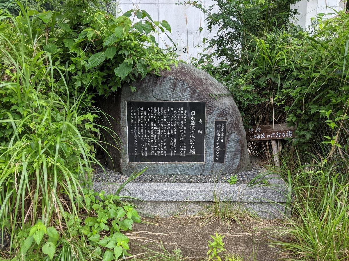 f:id:nanbo-takayama:20210711104423j:plain