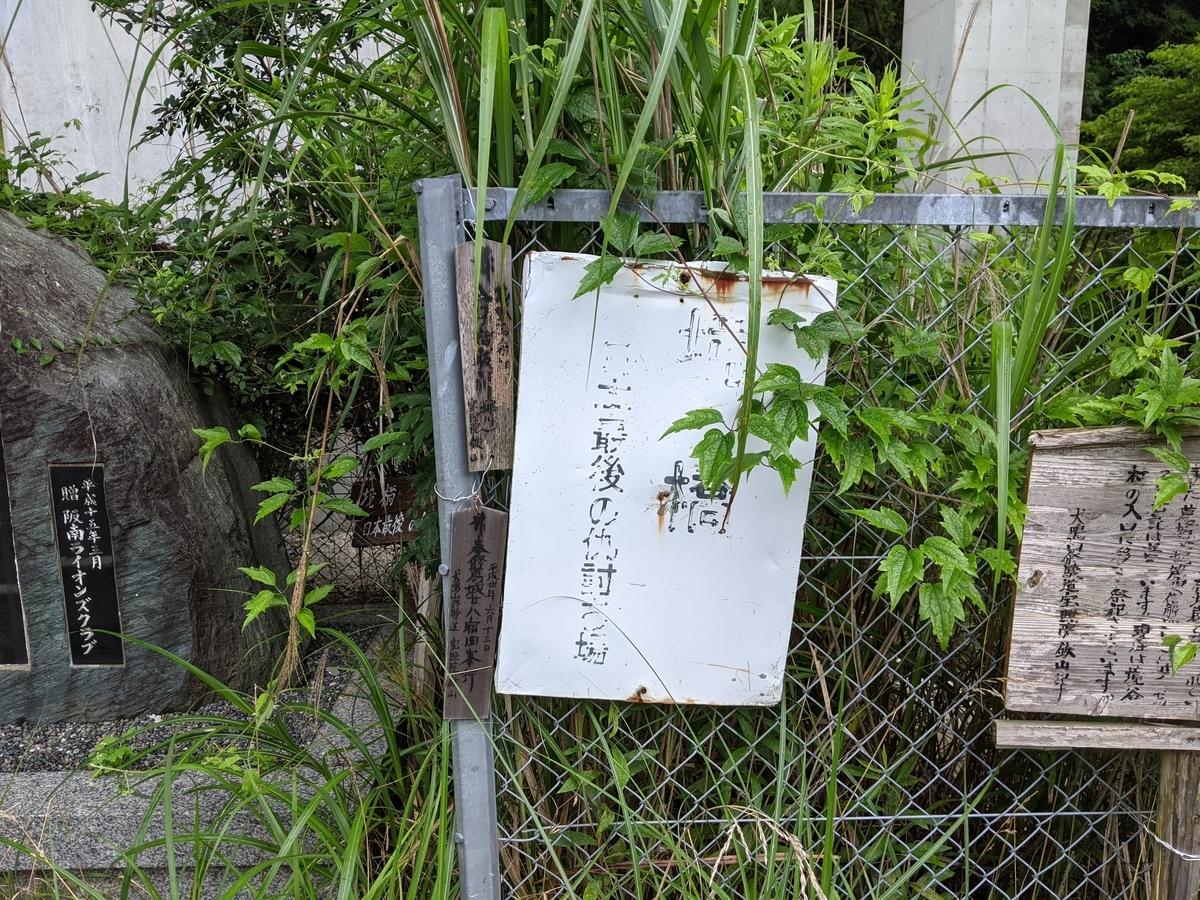 f:id:nanbo-takayama:20210711105833j:plain