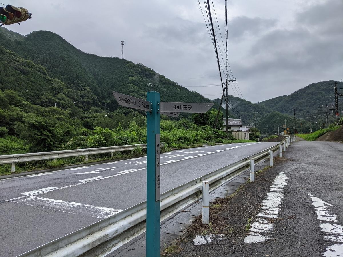 f:id:nanbo-takayama:20210711110321j:plain