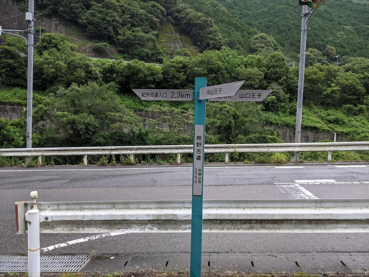 f:id:nanbo-takayama:20210711110435j:plain