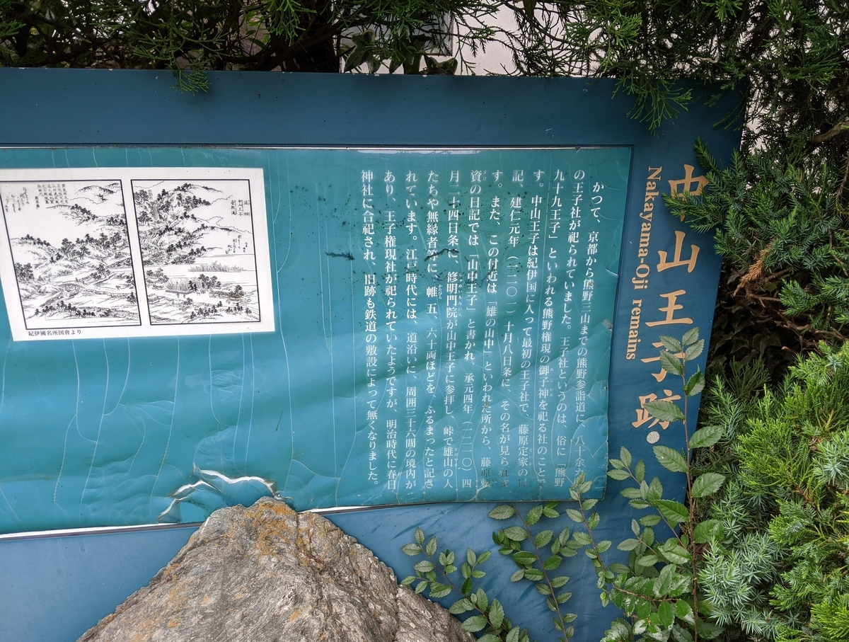 f:id:nanbo-takayama:20210711111219j:plain