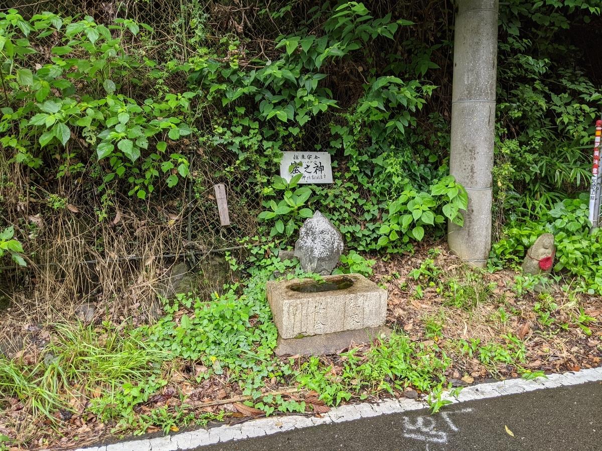 f:id:nanbo-takayama:20210711112755j:plain