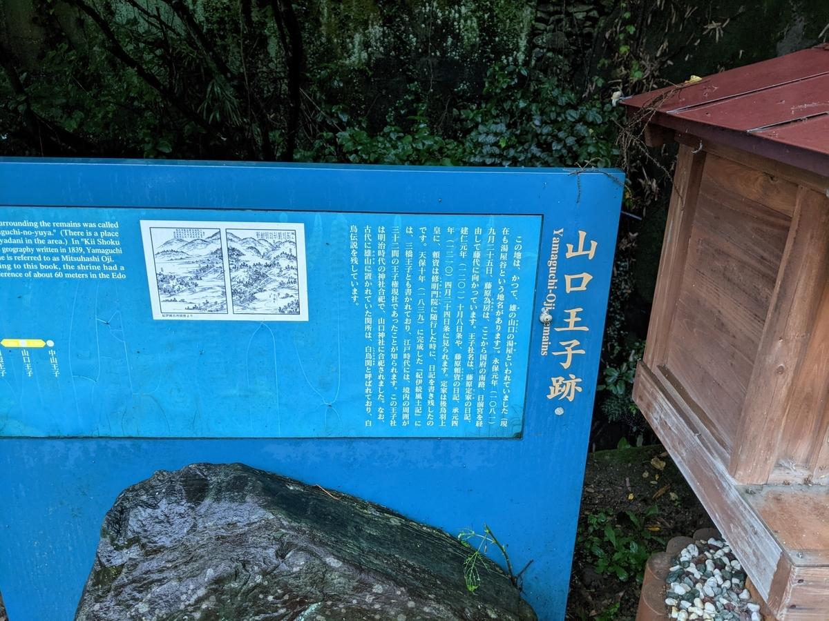 f:id:nanbo-takayama:20210711135219j:plain