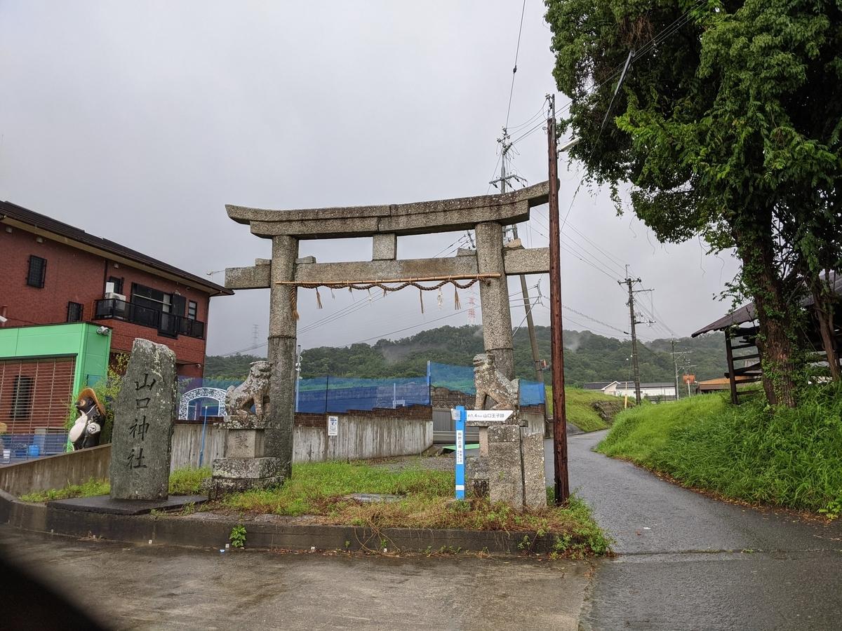 f:id:nanbo-takayama:20210711152907j:plain