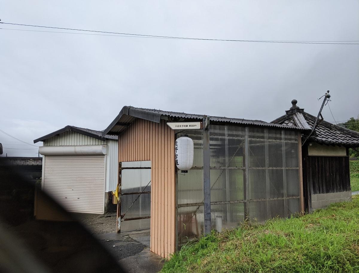 f:id:nanbo-takayama:20210711155450j:plain