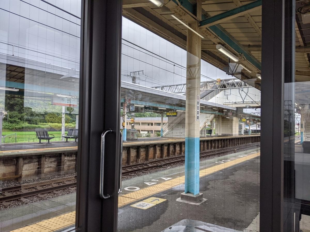 f:id:nanbo-takayama:20210711160650j:plain