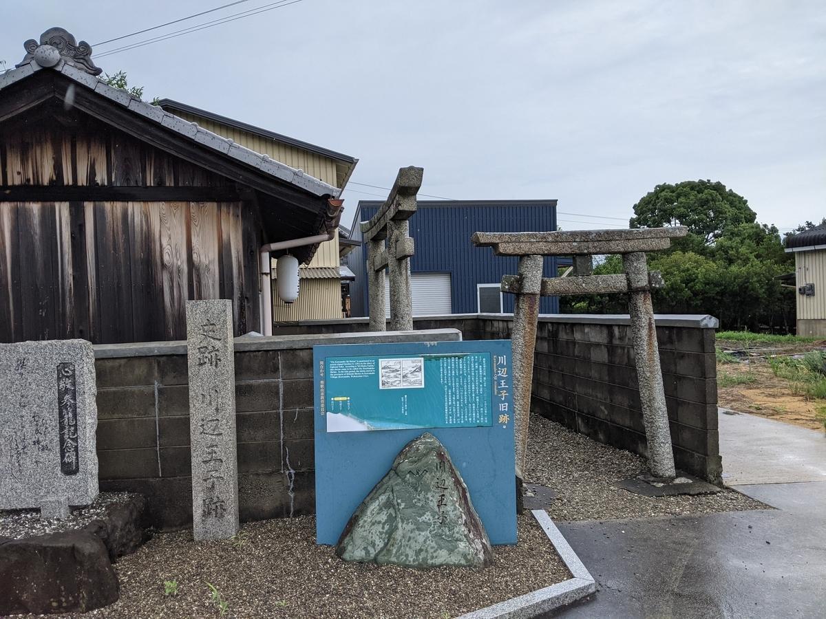 f:id:nanbo-takayama:20210711162009j:plain