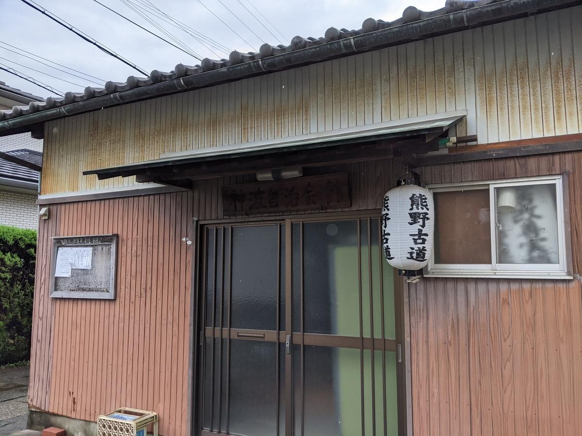 f:id:nanbo-takayama:20210711163114j:plain