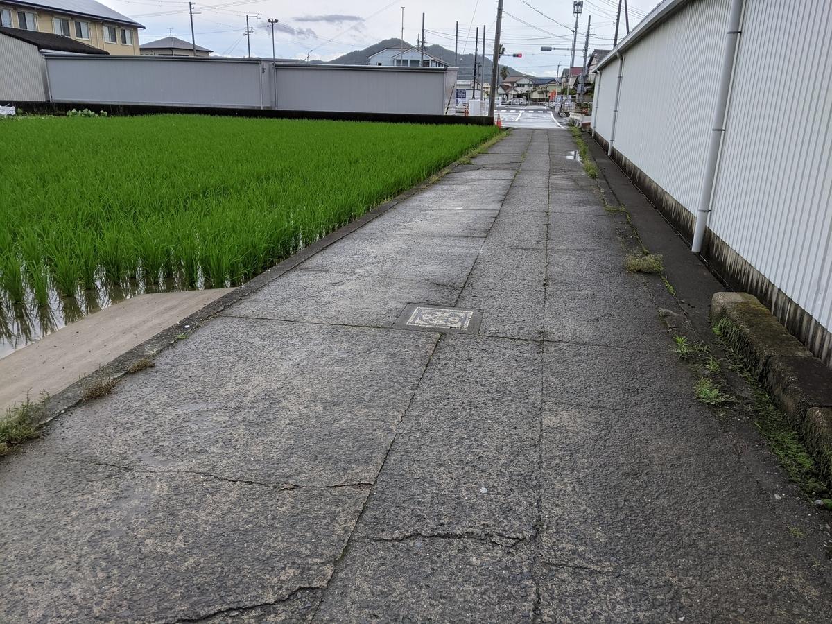 f:id:nanbo-takayama:20210711163921j:plain
