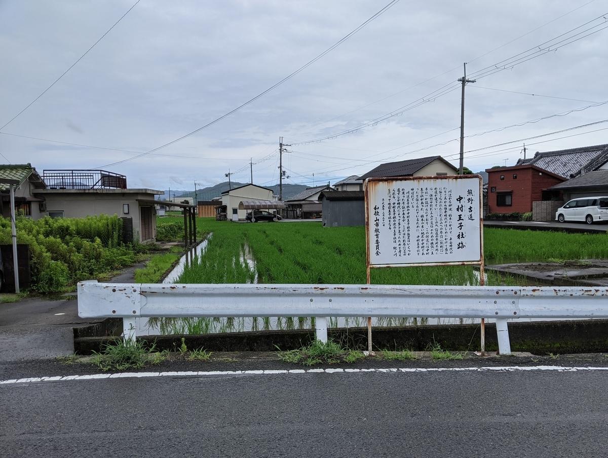 f:id:nanbo-takayama:20210711165235j:plain