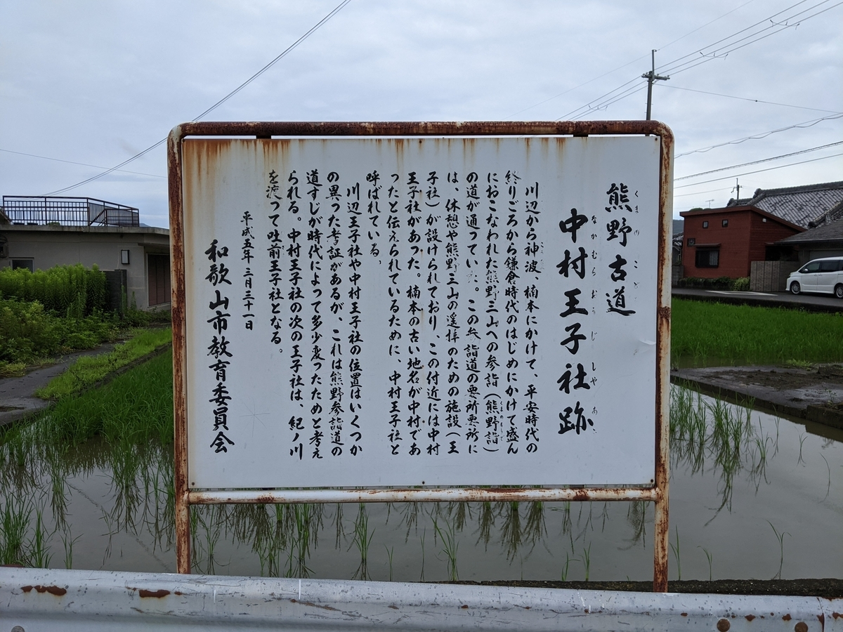 f:id:nanbo-takayama:20210711165336j:plain
