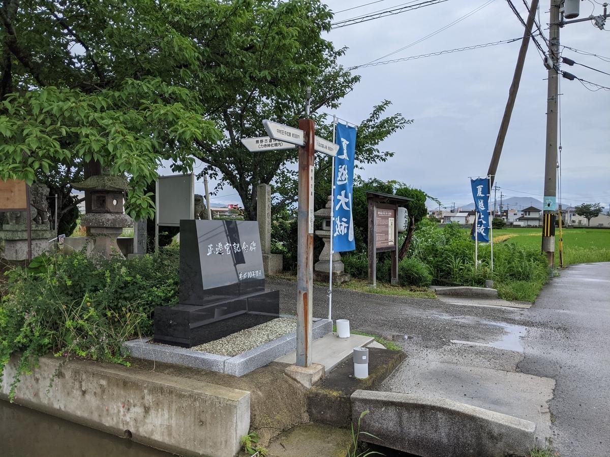 f:id:nanbo-takayama:20210711205942j:plain