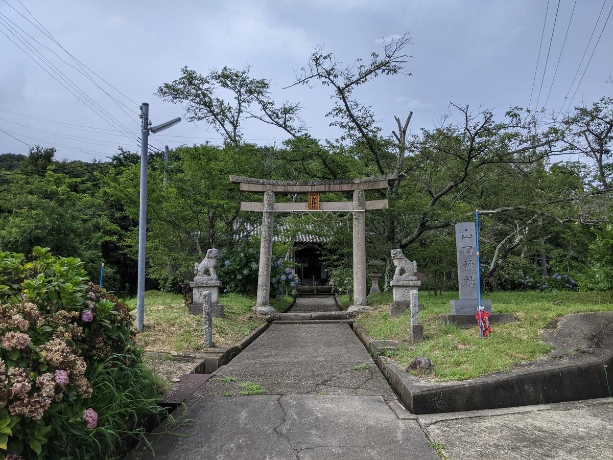f:id:nanbo-takayama:20210711212903j:plain