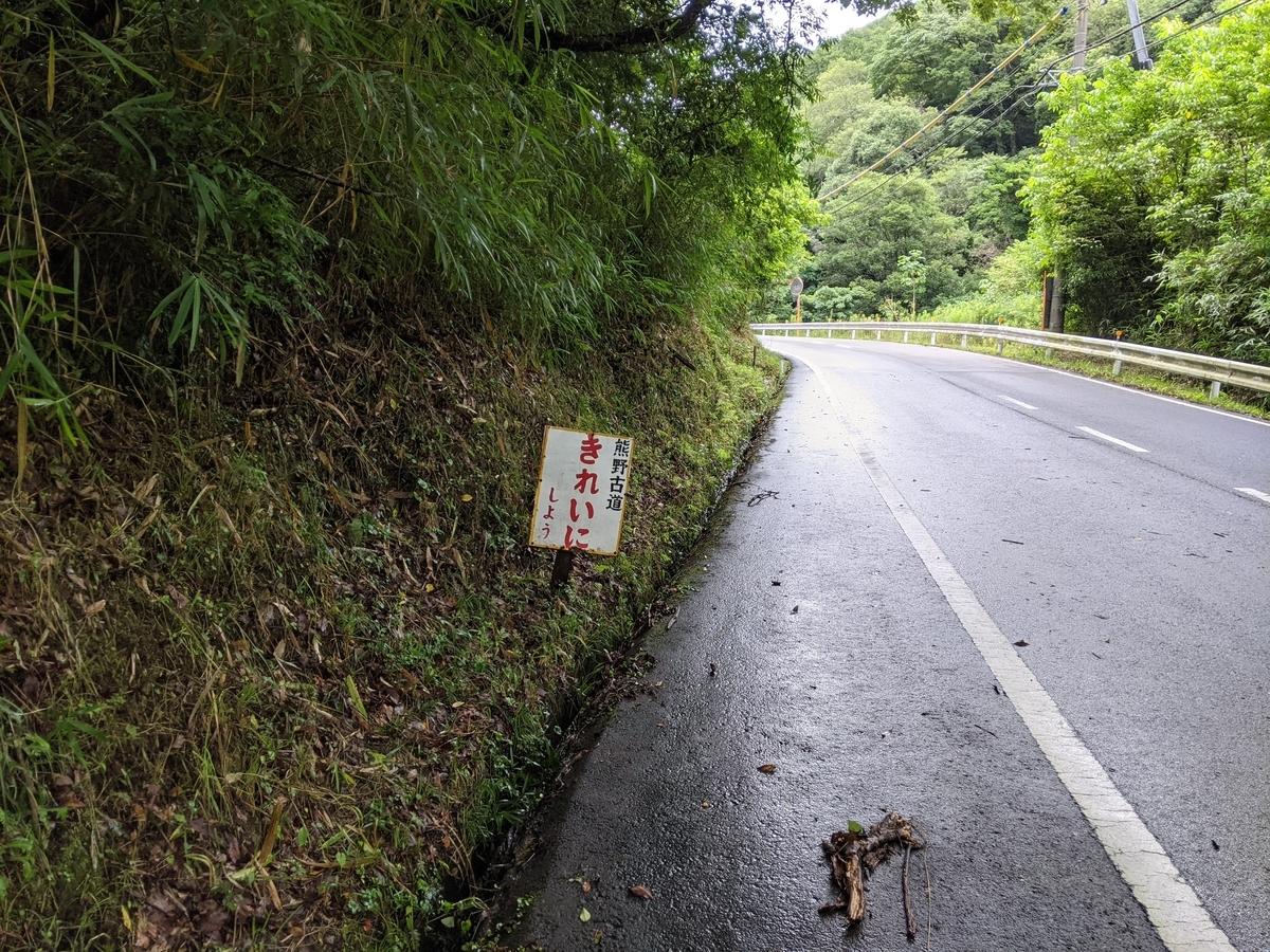 f:id:nanbo-takayama:20210712161350j:plain