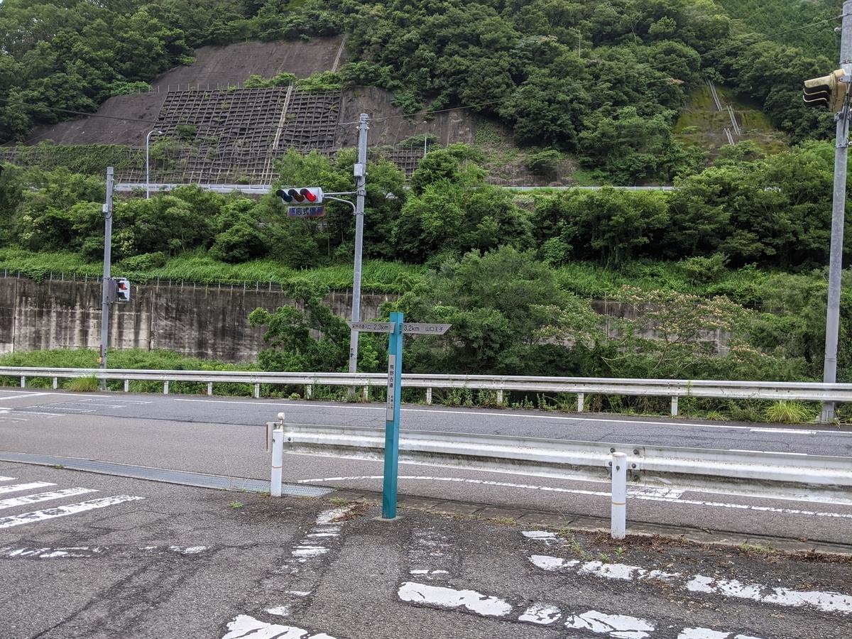 f:id:nanbo-takayama:20210712162530j:plain