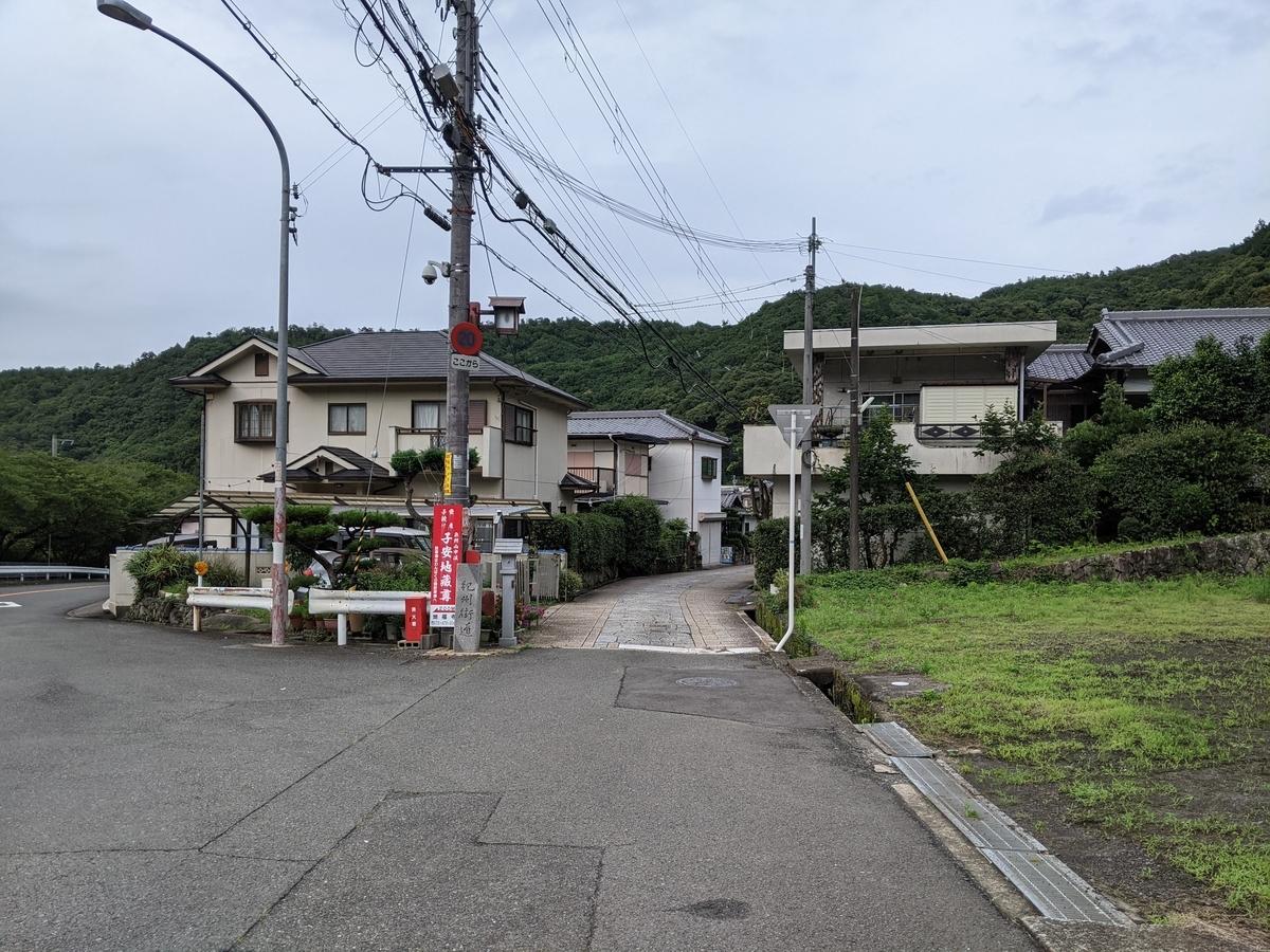 f:id:nanbo-takayama:20210712165033j:plain