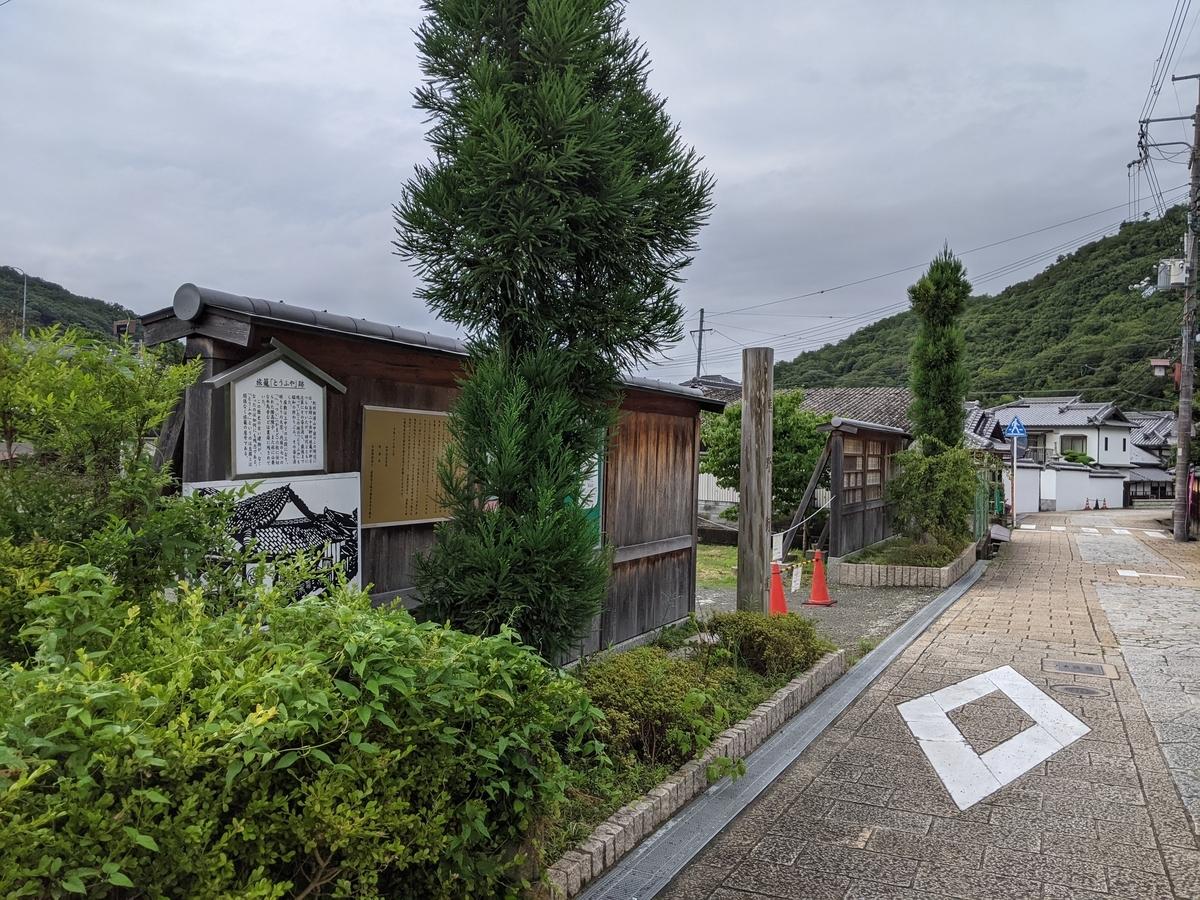 f:id:nanbo-takayama:20210712165728j:plain
