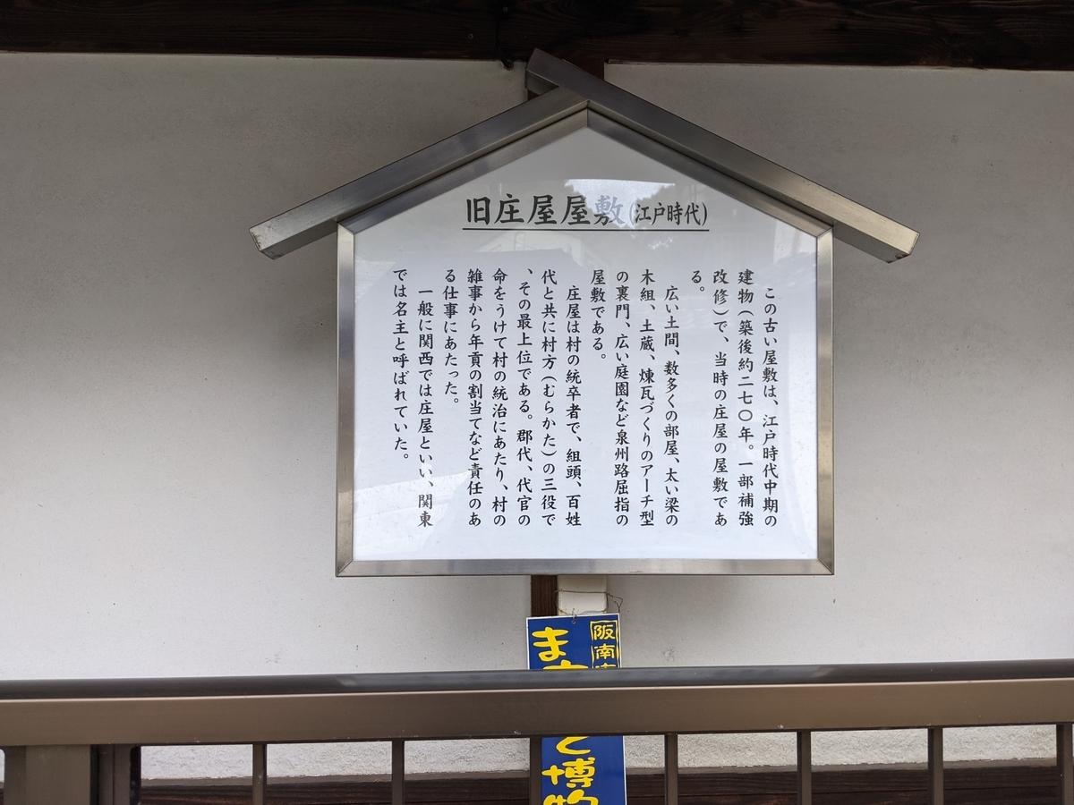 f:id:nanbo-takayama:20210712170019j:plain