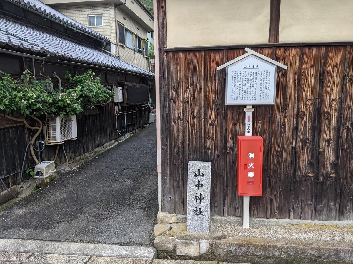 f:id:nanbo-takayama:20210712170242j:plain