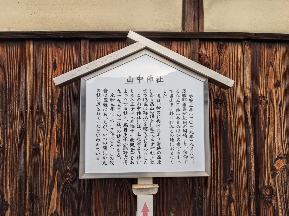 f:id:nanbo-takayama:20210712170321j:plain