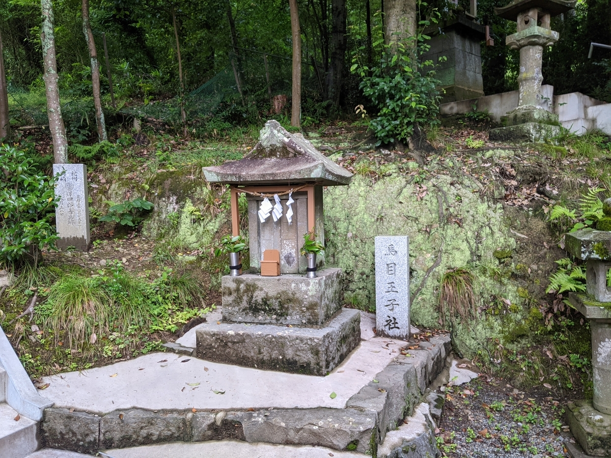 f:id:nanbo-takayama:20210712171233j:plain