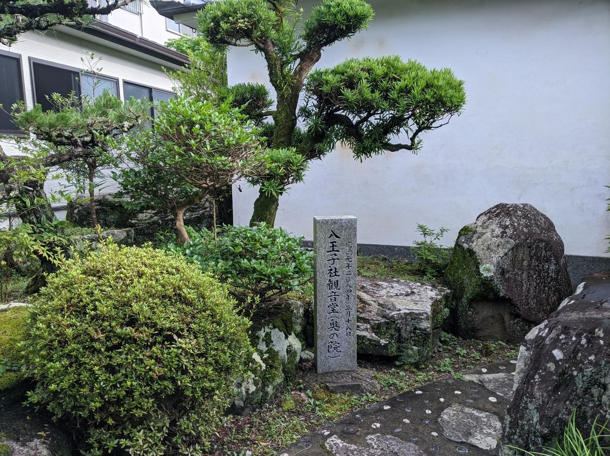 f:id:nanbo-takayama:20210712171532j:plain