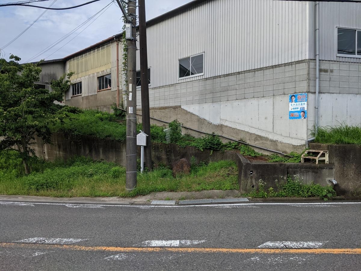 f:id:nanbo-takayama:20210712172300j:plain