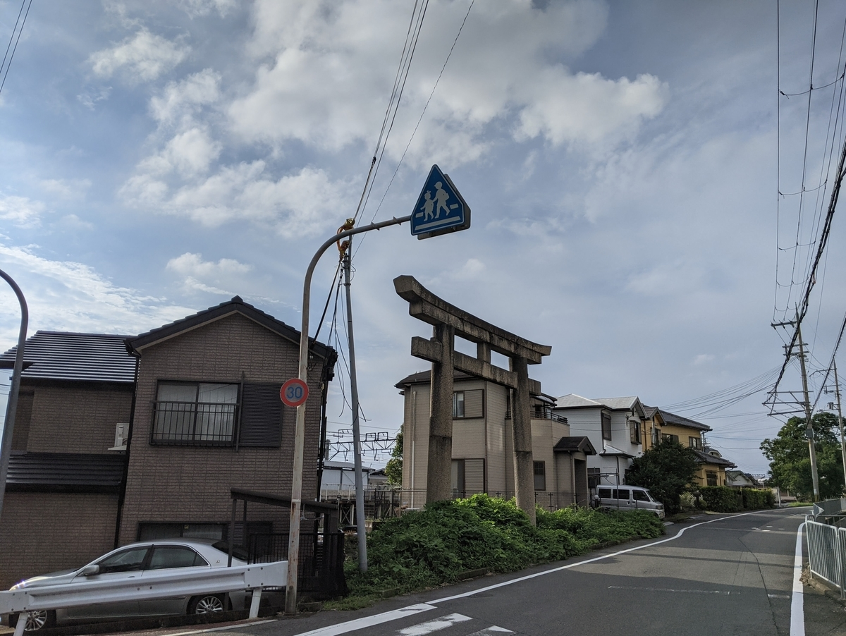 f:id:nanbo-takayama:20210712172445j:plain