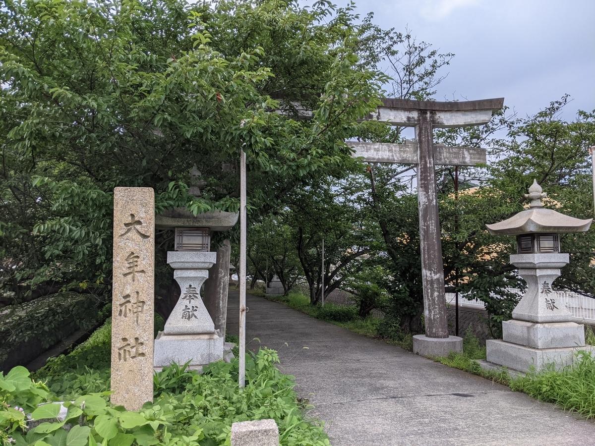f:id:nanbo-takayama:20210715091425j:plain