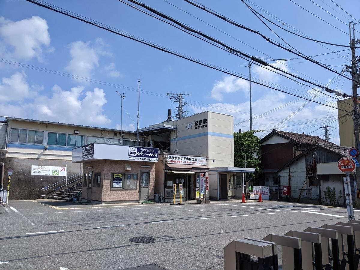 f:id:nanbo-takayama:20210715094105j:plain