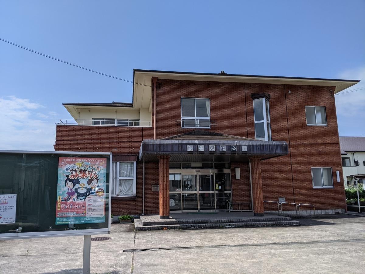 f:id:nanbo-takayama:20210715100813j:plain
