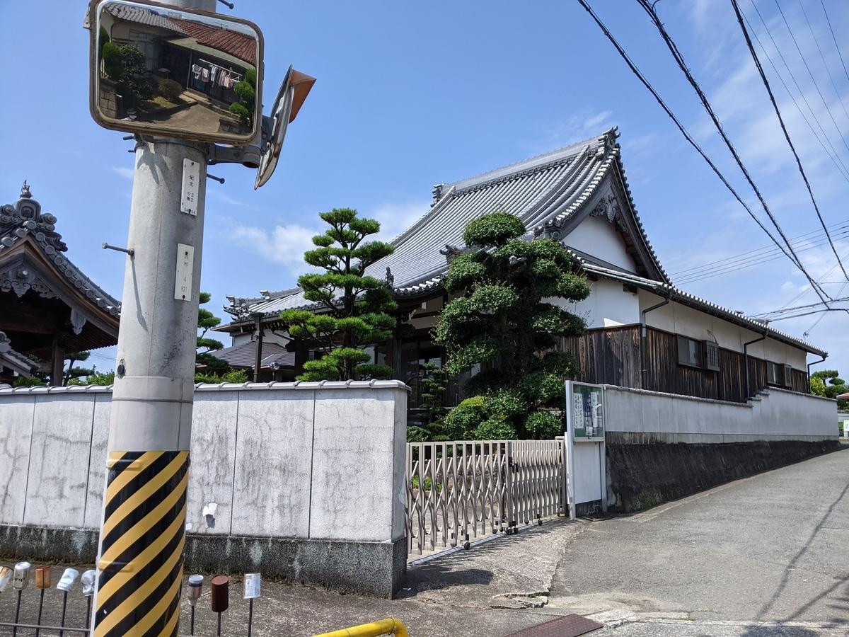 f:id:nanbo-takayama:20210715100957j:plain