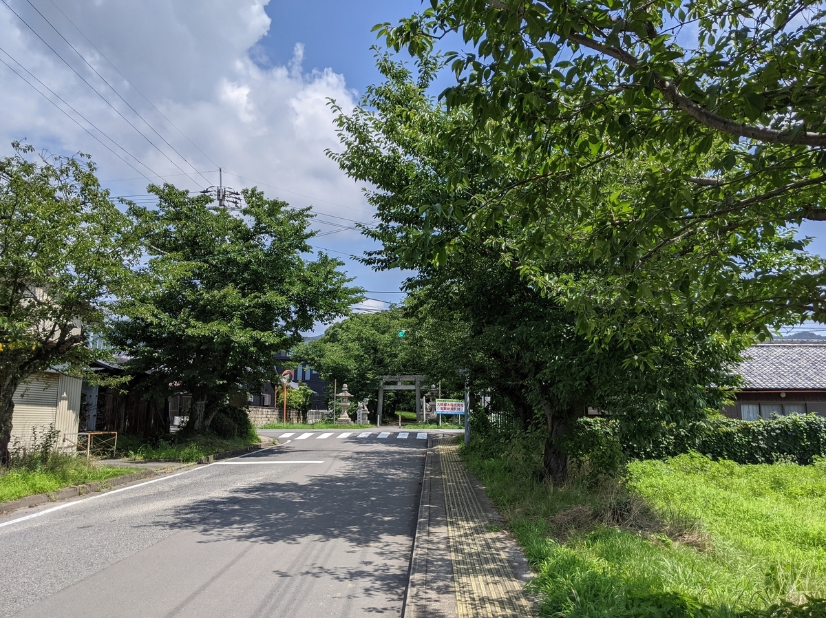 f:id:nanbo-takayama:20210715103132j:plain