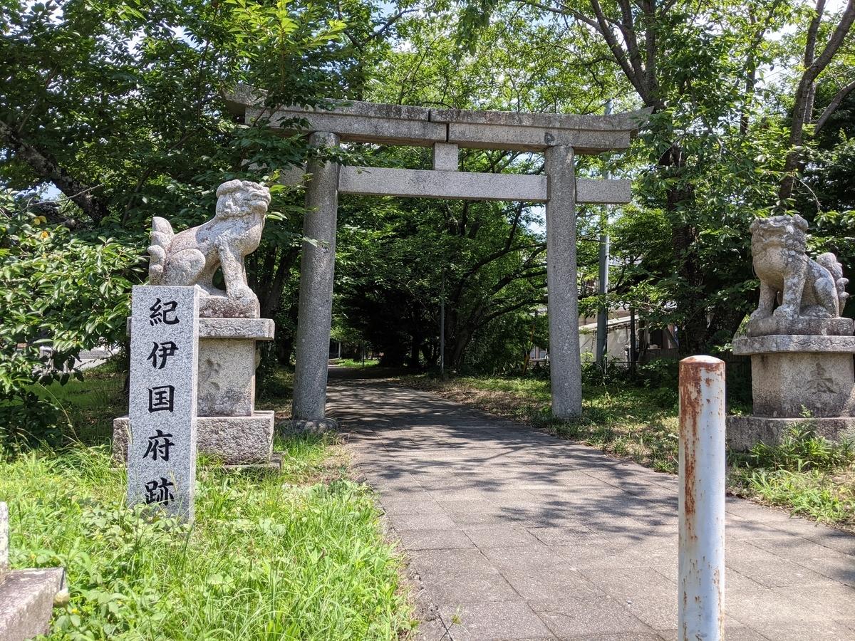 f:id:nanbo-takayama:20210715103343j:plain
