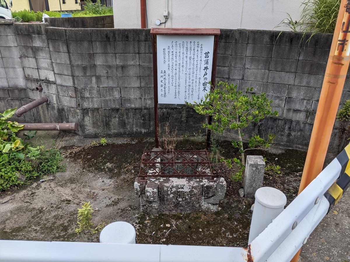 f:id:nanbo-takayama:20210715131044j:plain