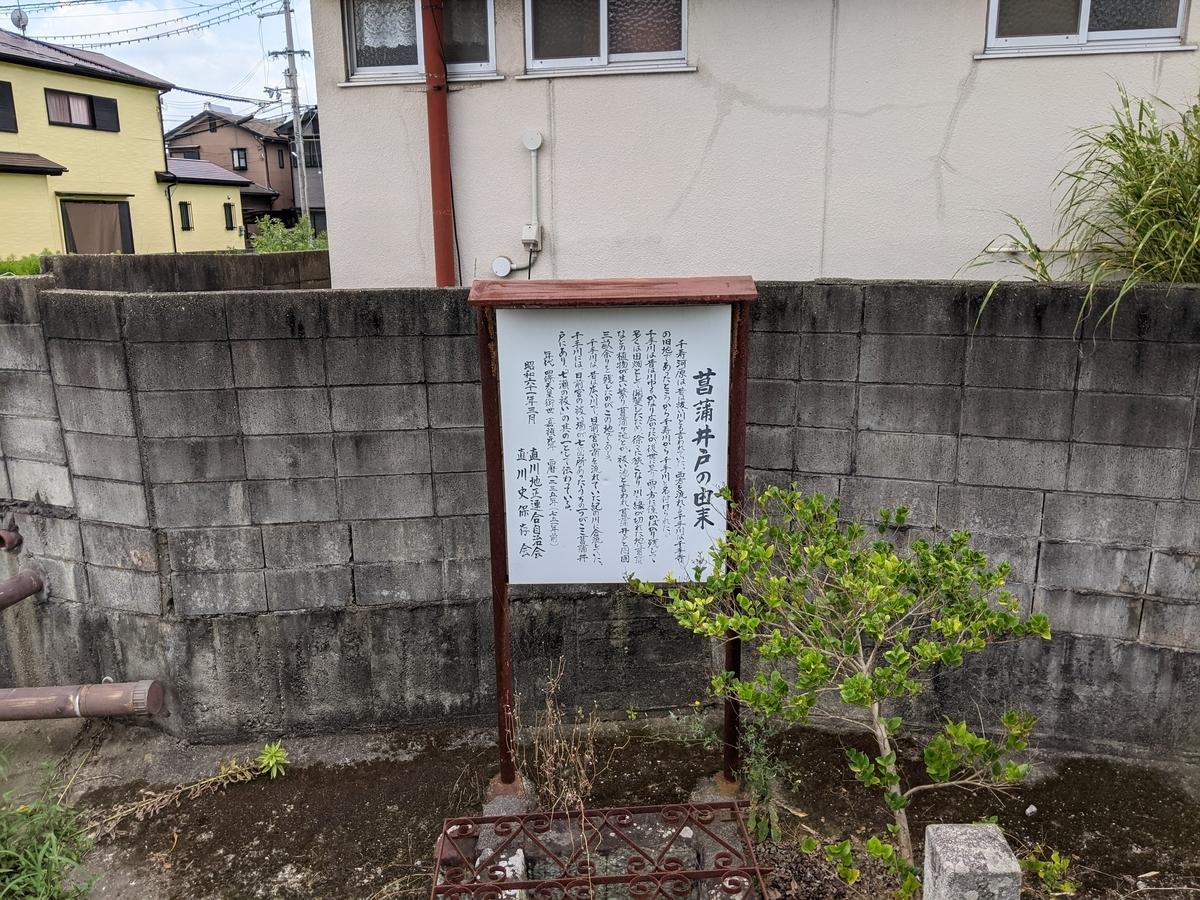 f:id:nanbo-takayama:20210715131132j:plain