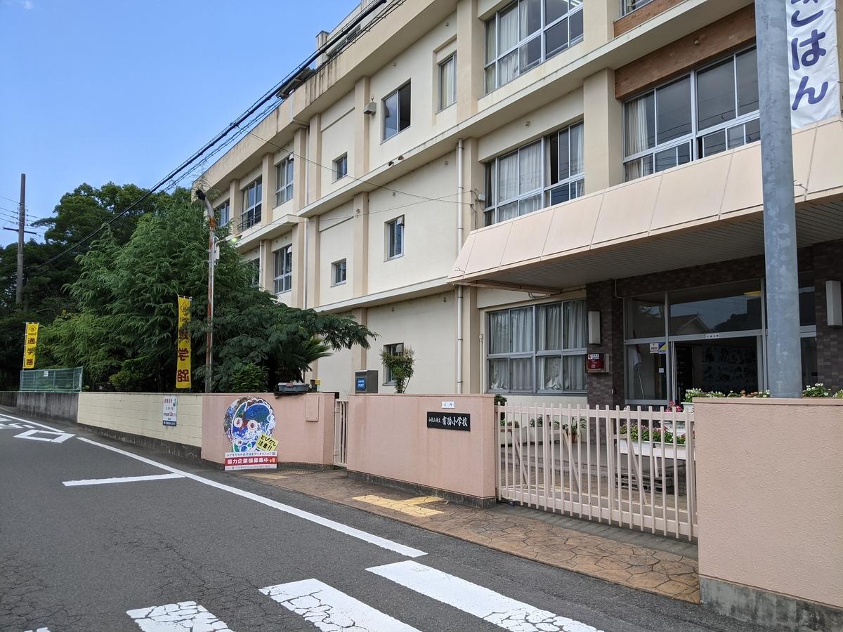 f:id:nanbo-takayama:20210715134546j:plain
