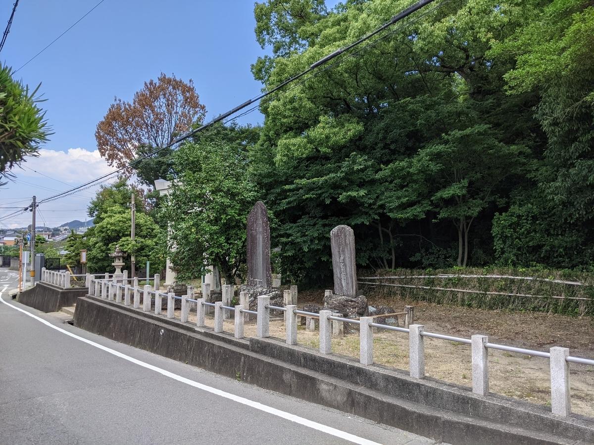 f:id:nanbo-takayama:20210715134957j:plain