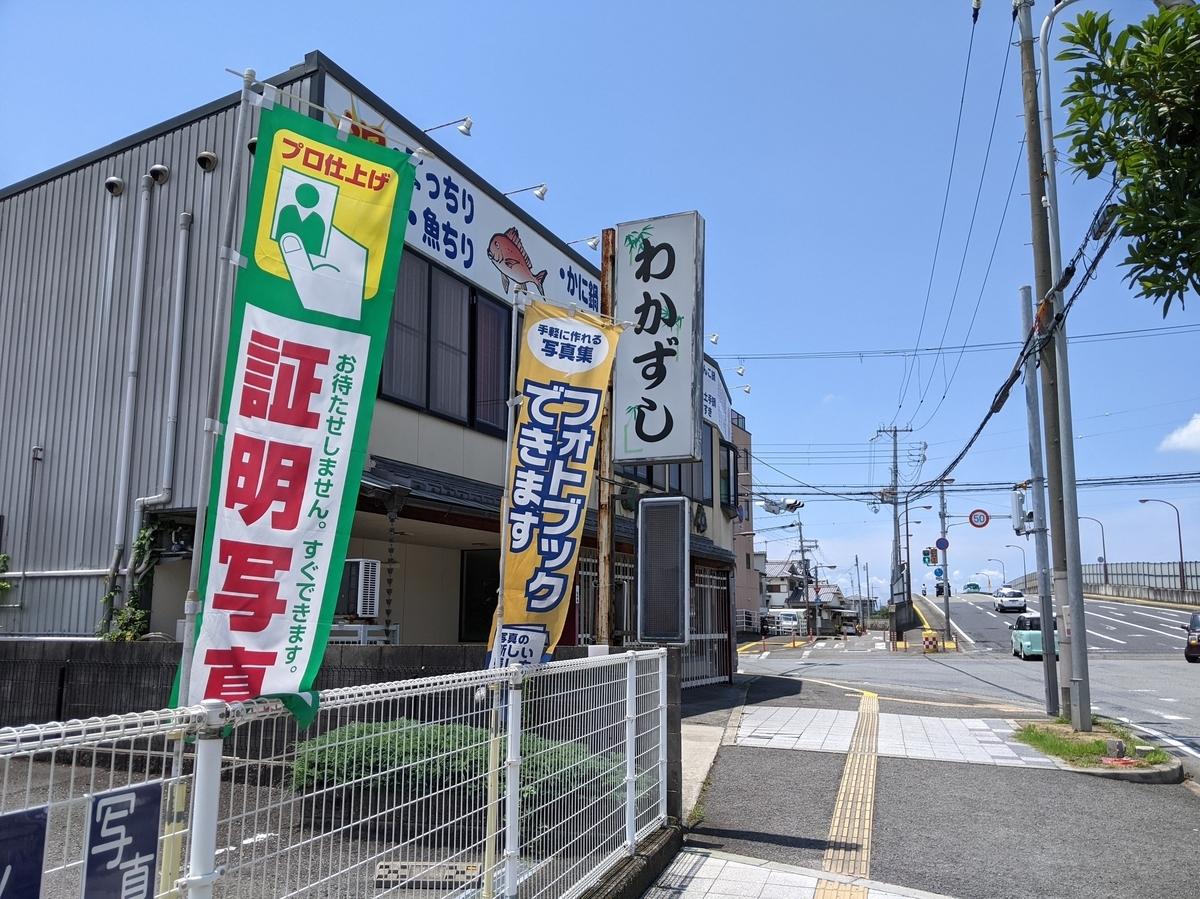 f:id:nanbo-takayama:20210715153145j:plain