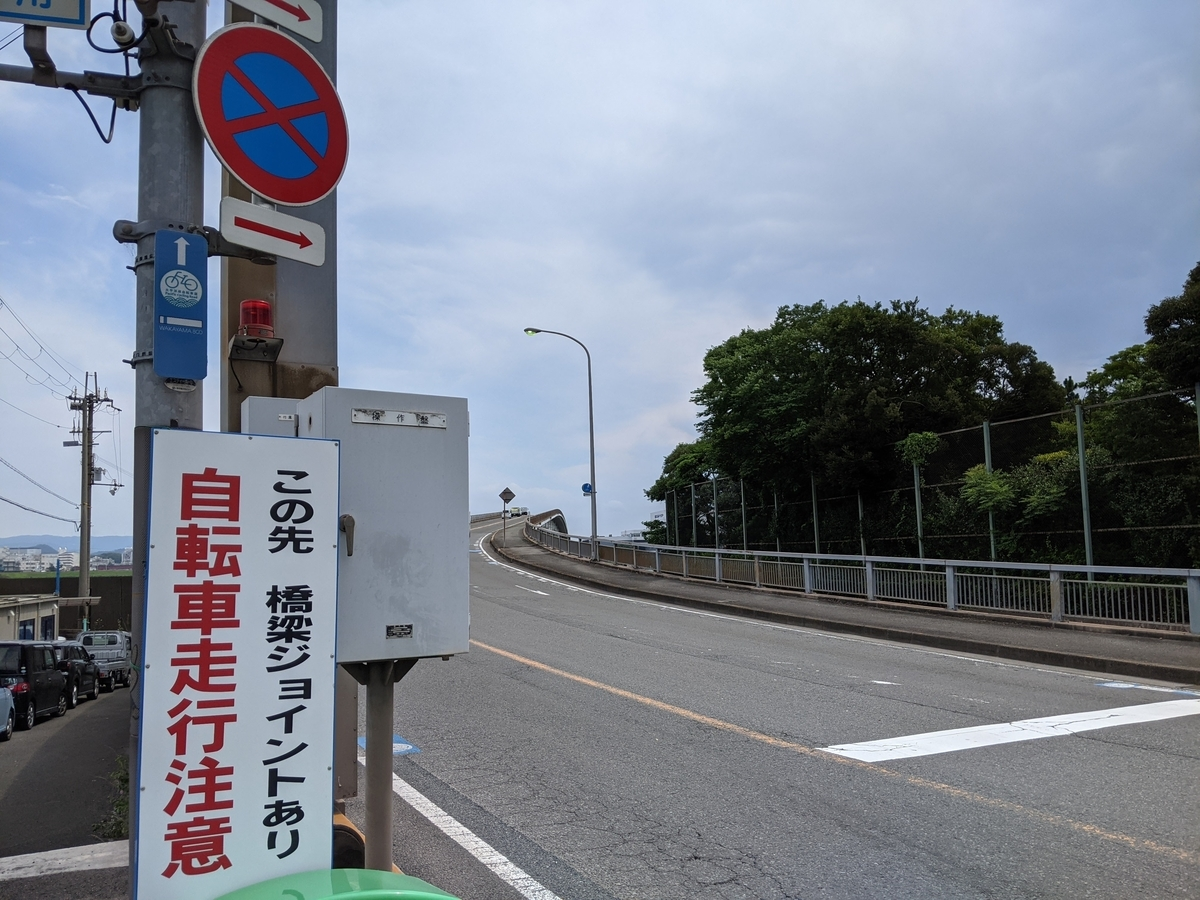 f:id:nanbo-takayama:20210715160845j:plain