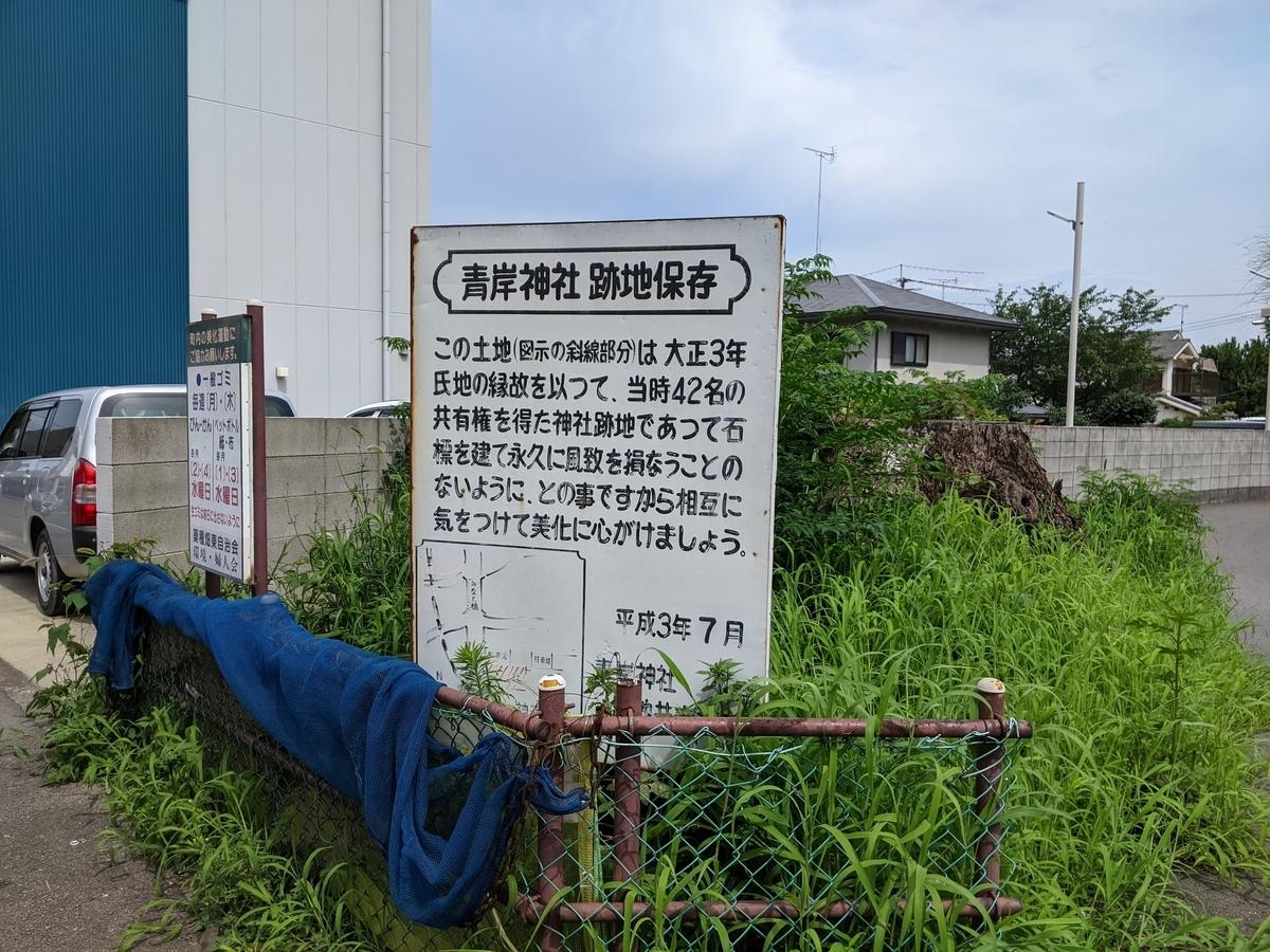 f:id:nanbo-takayama:20210715164357j:plain