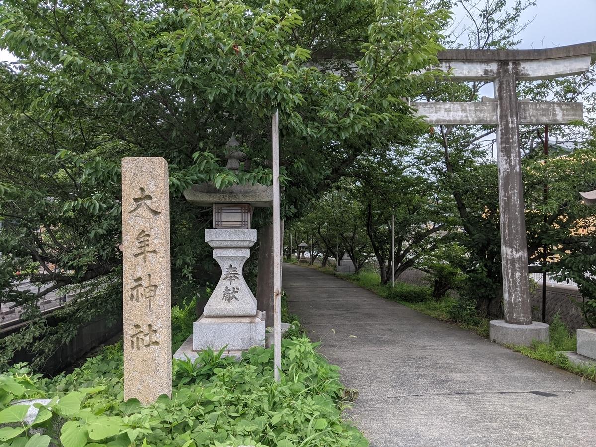f:id:nanbo-takayama:20210715165836j:plain