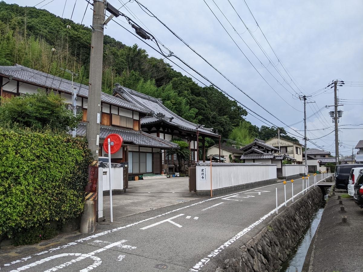 f:id:nanbo-takayama:20210716085019j:plain