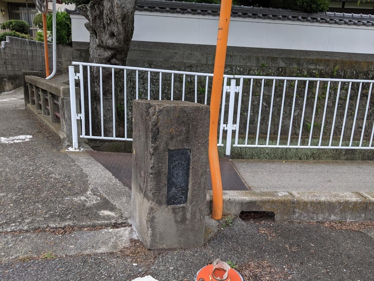 f:id:nanbo-takayama:20210716092104j:plain