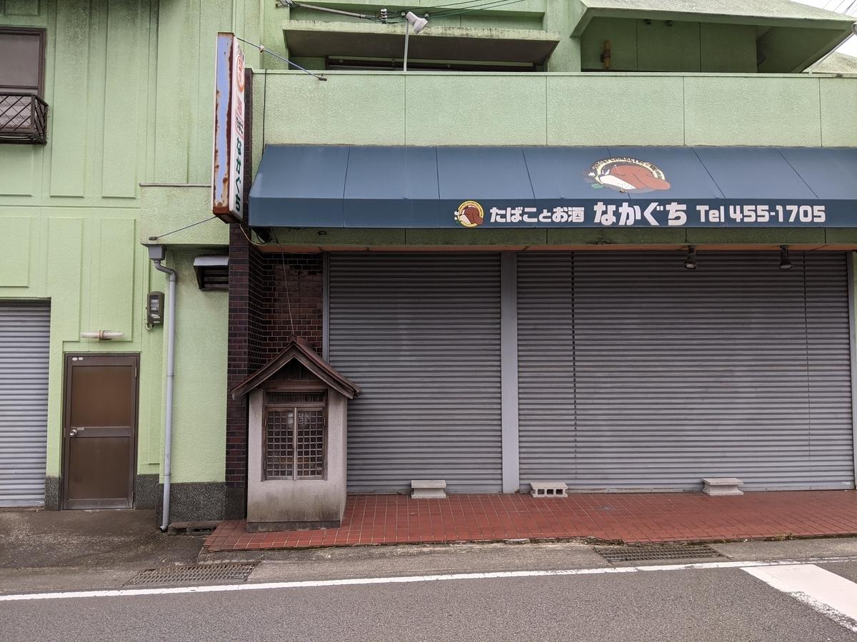 f:id:nanbo-takayama:20210716092710j:plain