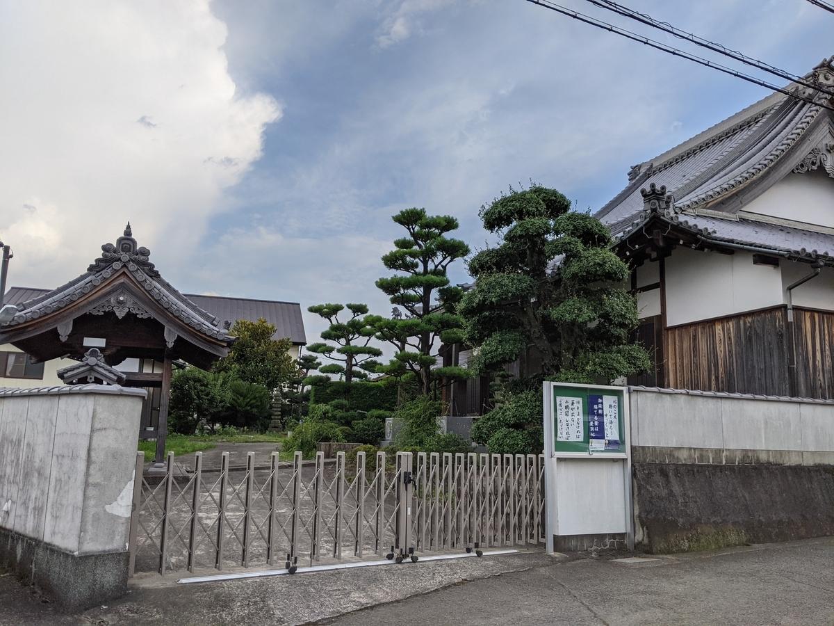 f:id:nanbo-takayama:20210716101737j:plain